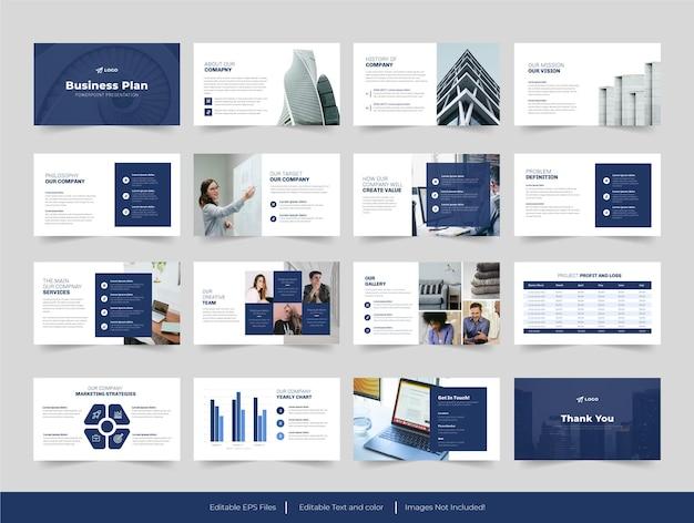ビジネスプランのプレゼンテーションテンプレートのデザイン
