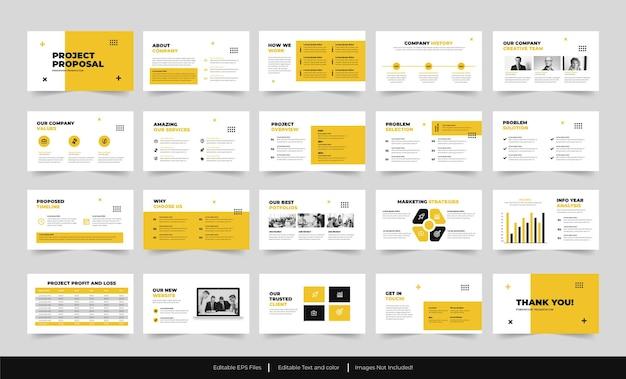 사업 계획 슬라이드 프레젠테이션