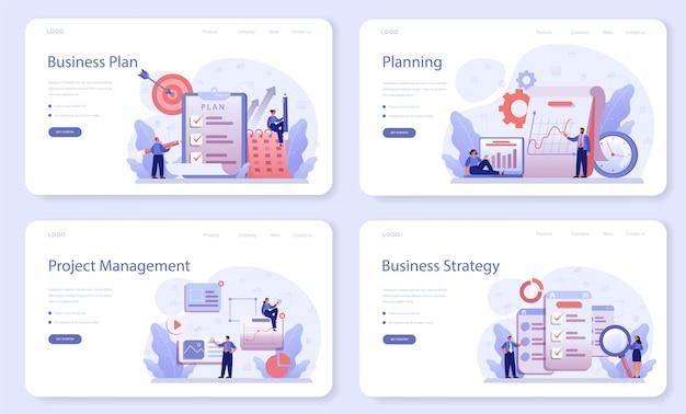 사업 계획 웹 배너 또는 방문 페이지 세트