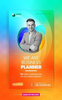 ビジネスプランナーマーケティングプロモーションエージェンシーのチラシデザインと企業のソーシャルメディアバナーテンプレート
