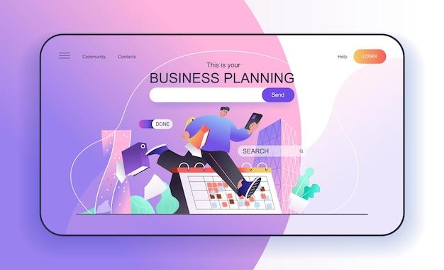 リスト会議カレンダーを行うために作業タスクを実行するランディングページの従業員のための事業計画の概念