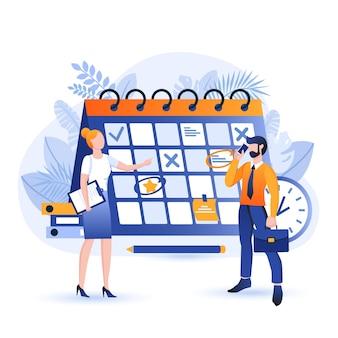 사업 계획 평면 디자인 컨셉 일러스트