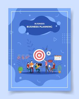 Люди, планирующие бизнес, работают вместе для шаблона флаера