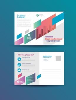 Дизайн визитной карточки или сохранить дату пригласительный билет или дизайн eddm для прямой почтовой рассылки
