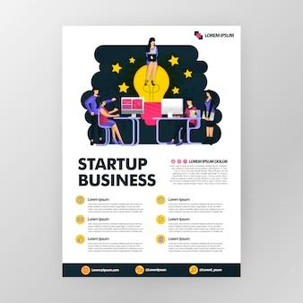スタートアップテクノロジー産業のビジネスポスター。フラット漫画イラストのアイデアを探しています。