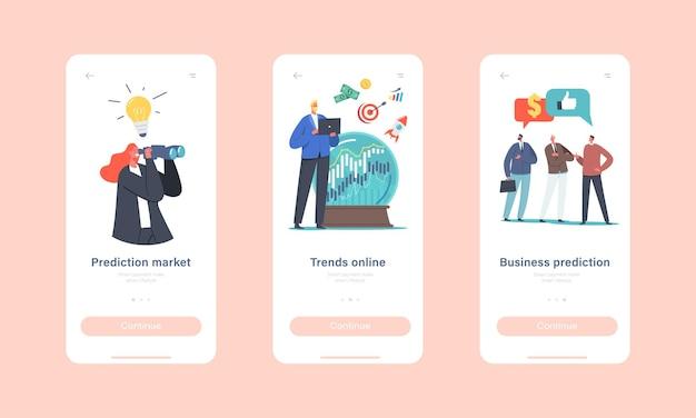 ビジネス予測、市場動向の予測モバイルアプリページオンボード画面テンプレート。クリスタルグローブの小さなビジネスキャラクターは、株式経済の概念を予測します。漫画の人々のベクトル図