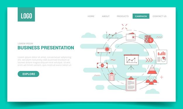 ウェブサイトテンプレートの円アイコンとビジネスプレゼンテーションの概念