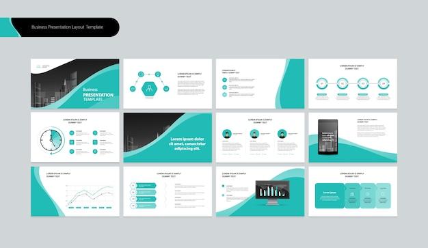 비즈니스 연례 보고서를위한 비즈니스 프레젠테이션 디자인 템플릿 및 페이지 레이아웃 디자인