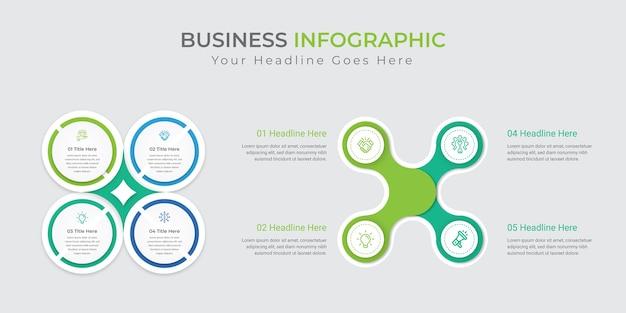 ビジネスプレゼンテーションのインフォグラフィックテンプレート
