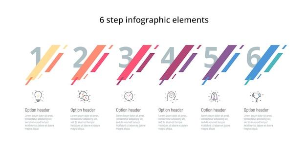 6 단계 현대 기업 워크플로 그래픽 요소 회사와 비즈니스 프로세스 차트 인포 그래픽