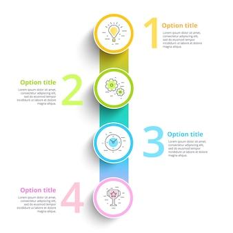 4단계 원 원형 기업 워크플로 그래픽 요소가 있는 비즈니스 프로세스 차트 인포그래픽