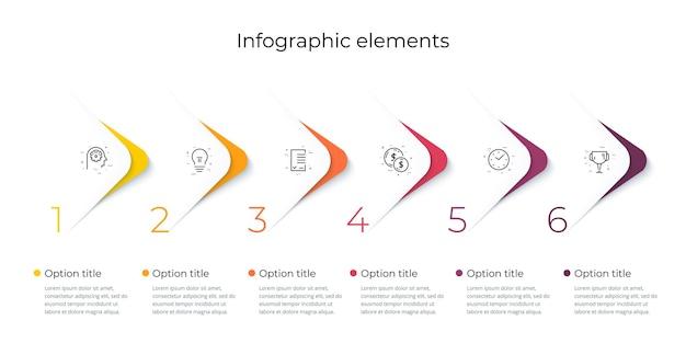 6つのステップオプションを備えたビジネスプロセスチャートのインフォグラフィック。 squareの企業ワークフロー。会社のフローチャートのプレゼンテーションスライドテンプレート。