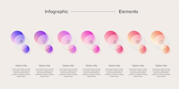 7つのステップの円を持つビジネスプロセスチャートのインフォグラフィック円形の企業ワークフローグラフィック