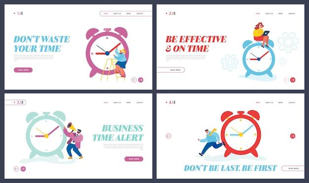 Иллюстрация бизнес-процесса