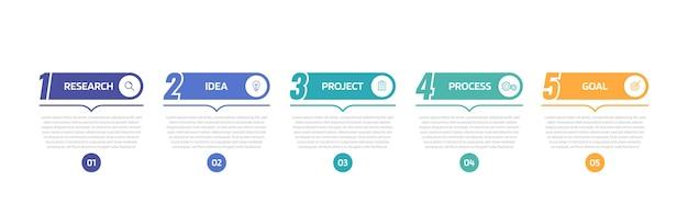 옵션 또는 단계가있는 비즈니스 프로세스 인포 그래픽 템플릿. 일러스트 그래픽.