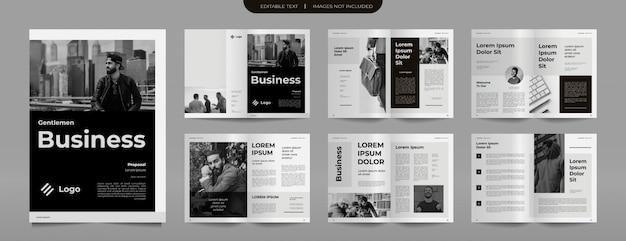 ビジネスプロファイルパンフレットのデザインテンプレート
