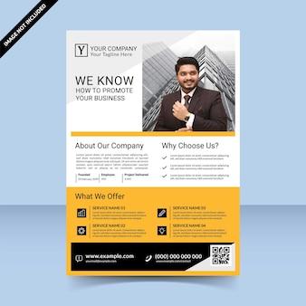 ビジネスプロモーションエージェンシー黄色のプロのチラシテンプレートデザイン