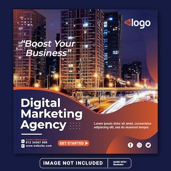 Бизнес-продвижение и корпоративный баннер для шаблона поста в социальных сетях instagram или квадратного флаера