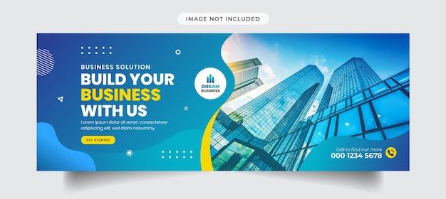 Продвижение бизнеса и корпоративная обложка facebook и шаблон баннера