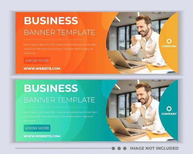 ビジネスプロモーションと企業のfacebookカバーテンプレート