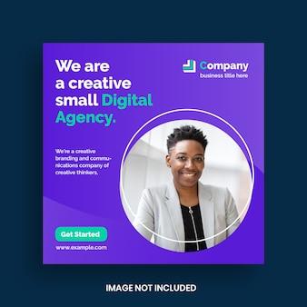 Шаблон для продвижения бизнеса и корпоративных баннеров в социальных сетях