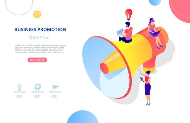 商業プロジェクトの事業促進およびマーケティング戦略