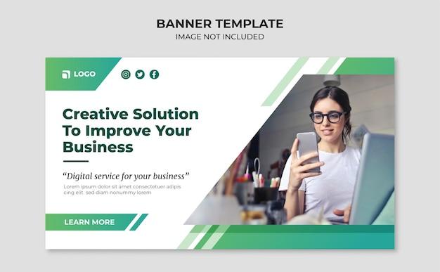 Шаблон веб-баннера для продвижения бизнеса