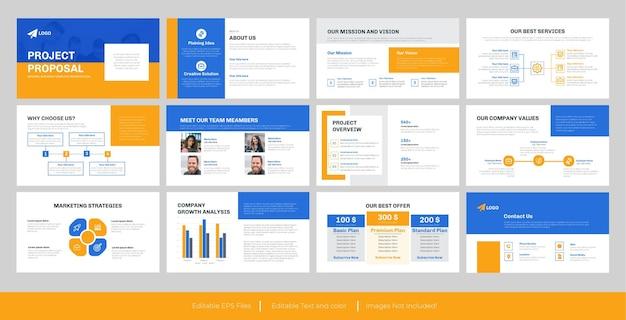 ビジネス提案powerpointテンプレート