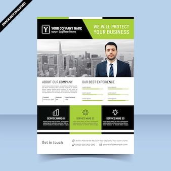 ビジネス保護機関のチラシテンプレートデザイン、グリーンブラックモダンデザイン