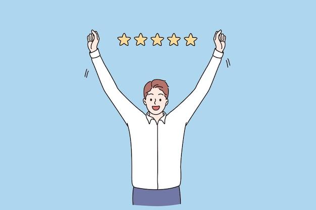 目標の概念に到達するビジネス評価の成功