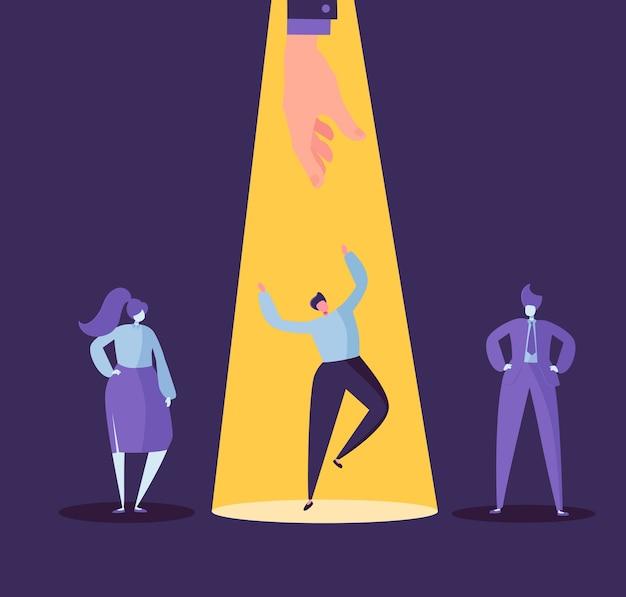 フラットキャラクターのビジネス採用コンセプト。雇用主は人々のグループから一人の男を選ぶ。採用、人事、就職の面接。
