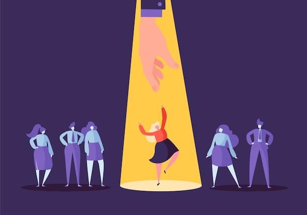 フラットキャラクターのビジネス採用コンセプト。雇用主は人々のグループから一人の女性を選ぶ。採用、人事、就職の面接。