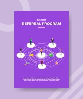 バナーとチラシのテンプレートのために互いに接続された円の形に立っているビジネス紹介プログラムの人々