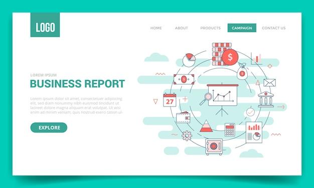 Концепция бизнес-отчета со значком круга для шаблона веб-сайта или целевой страницы