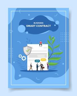バナーのテンプレートの合意書のシールド保護の周りのビジネススマートコントラクトの人々のビジネスマンの握手
