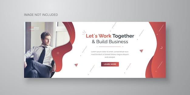 Facebook 표지 디자인이 포함된 비즈니스 소셜 미디어 배너 템플릿 premium vector