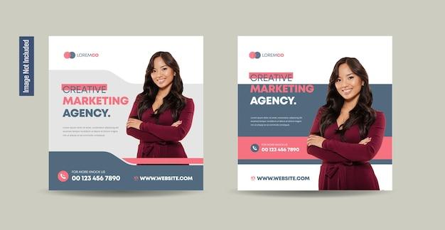 비즈니스 소셜 미디어 포스트 디자인