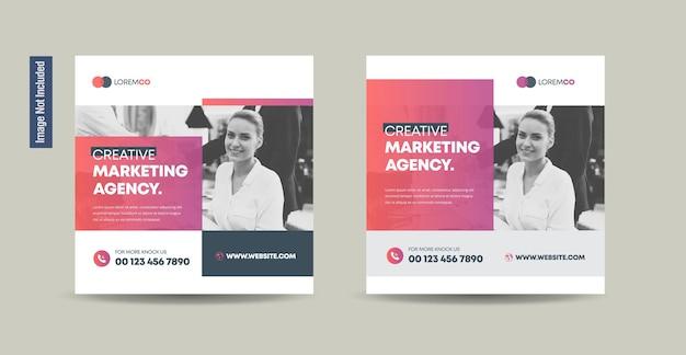 Дизайн постов в социальных сетях для бизнеса