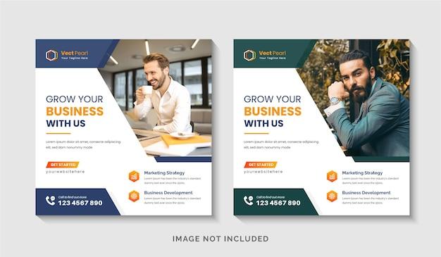 ビジネスソーシャルメディアの投稿または正方形のチラシ編集可能なウェブバナーデザインテンプレートプレミアムベクトル
