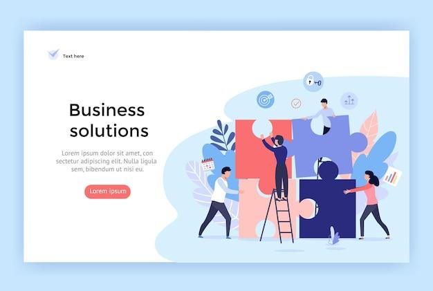 웹 디자인 방문 페이지 벡터 평면 디자인에 완벽한 비즈니스 솔루션 개념 그림