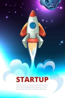 起業イラスト。ロケットプロジェクトの立ち上げ、技術革新、成功開発の図