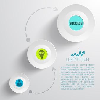ビジネスステップインフォグラフィック