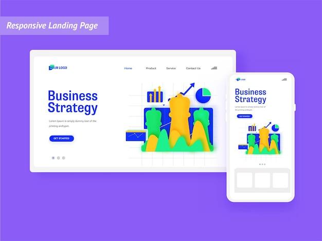 스마트폰 일러스트와 함께 비즈니스 전략 방문 페이지 또는 웹 배너 디자인.