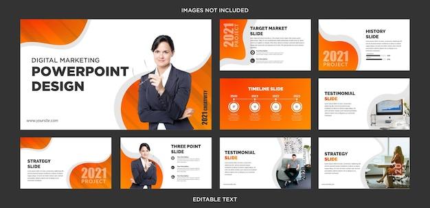 비즈니스 전략 발표 디자인 슬라이드