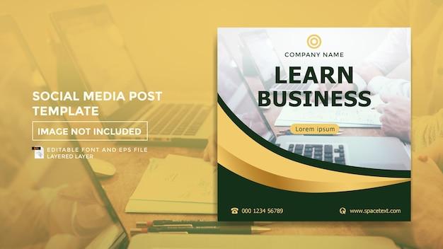 Шаблон сообщения в социальных сетях по теме бизнес-исследования