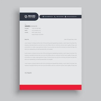 プロジェクトデザインのビジネススタイルのレターヘッドテンプレート