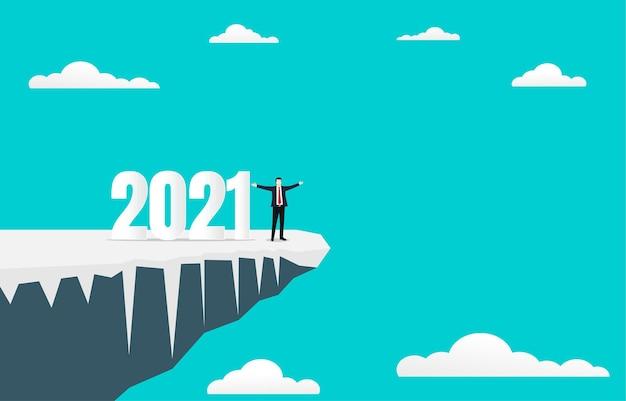 새 해 2021의 비즈니스 성공 개념.