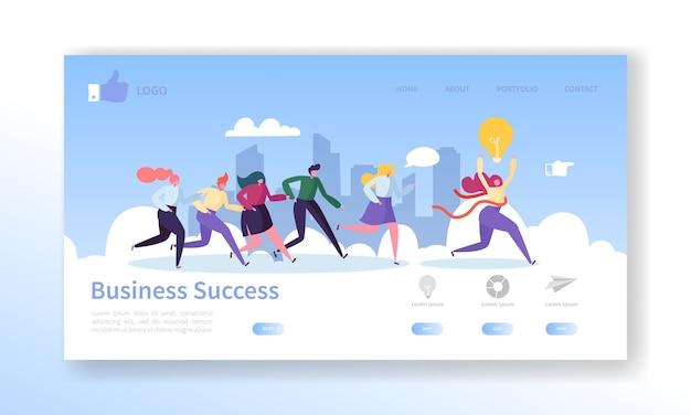 Шаблон целевой страницы успеха в бизнесе