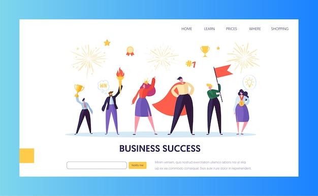 ビジネスの成功、リーダーシップ、成果のランディングページテンプレート。賞品、ウェブサイトまたはウェブページの成功したチームワークを持つビジネスマンのキャラクター。
