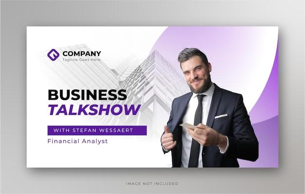 Шаблон веб-баннера бизнес-ток-шоу